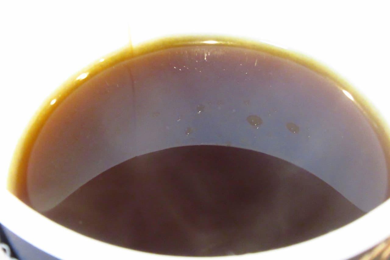 カオリの「ゲイシャコーヒー」