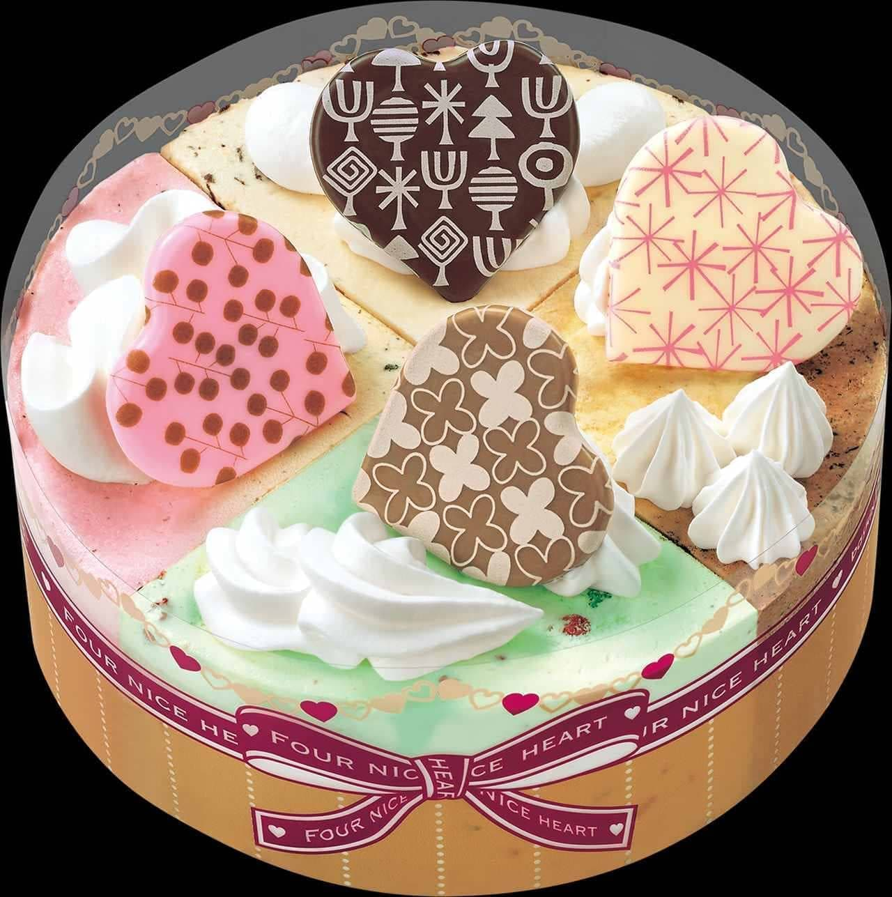 サーティワンのアイスクリームケーキ「パレット4 ハート」