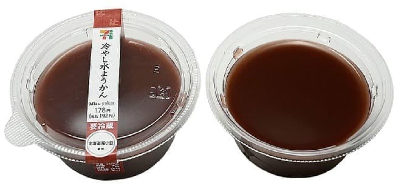 セブン-イレブン「北海道産小豆使用 冷やし水ようかん」