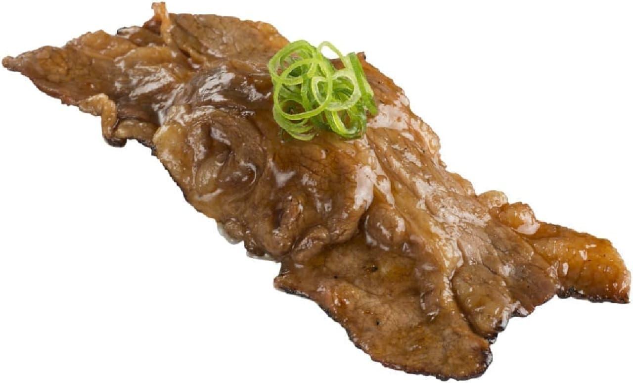 スシロー「GW(ガッツリウィーク)肉フェスタ」