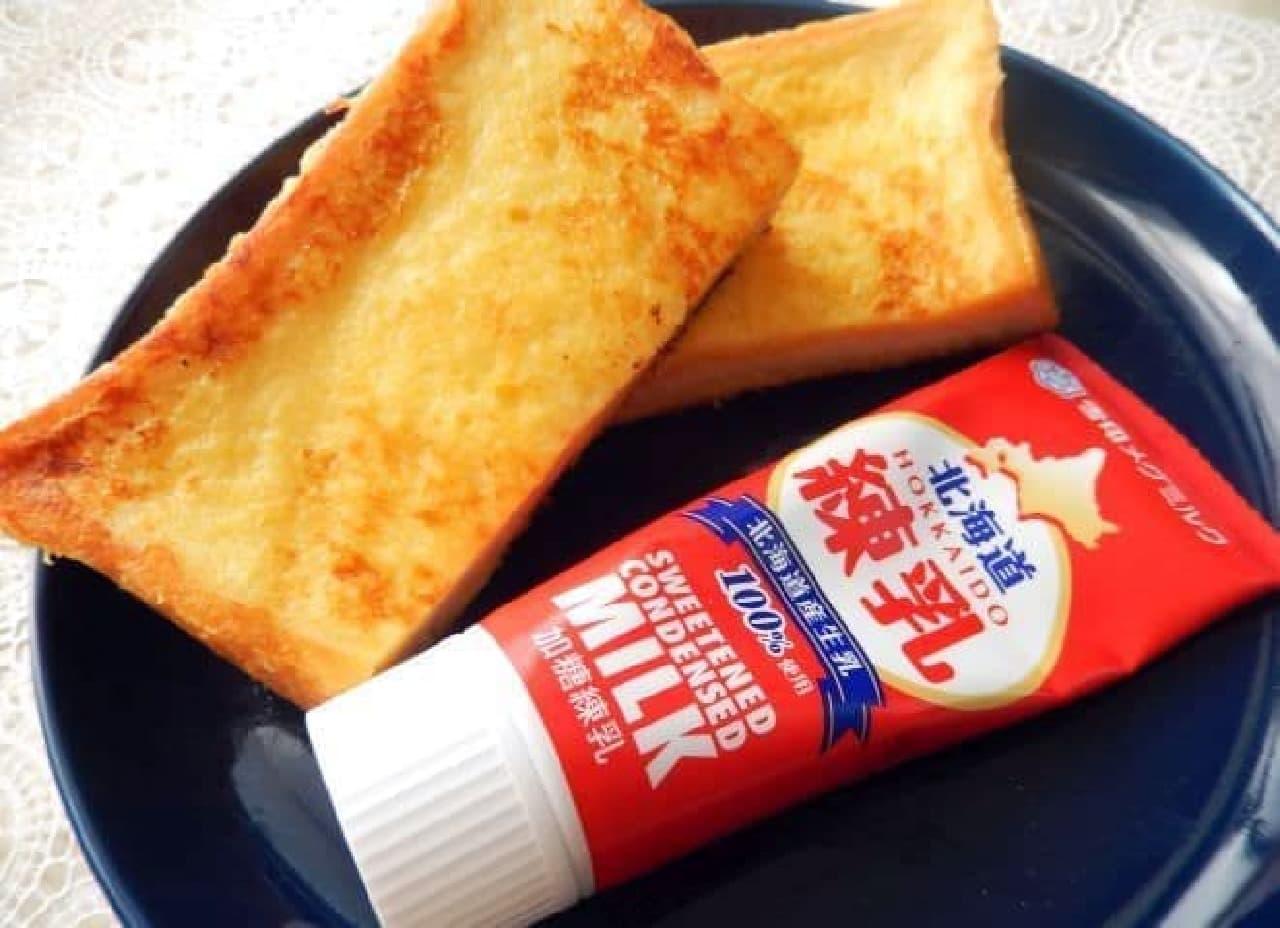 アレンジレシピ「練乳フレンチトースト」