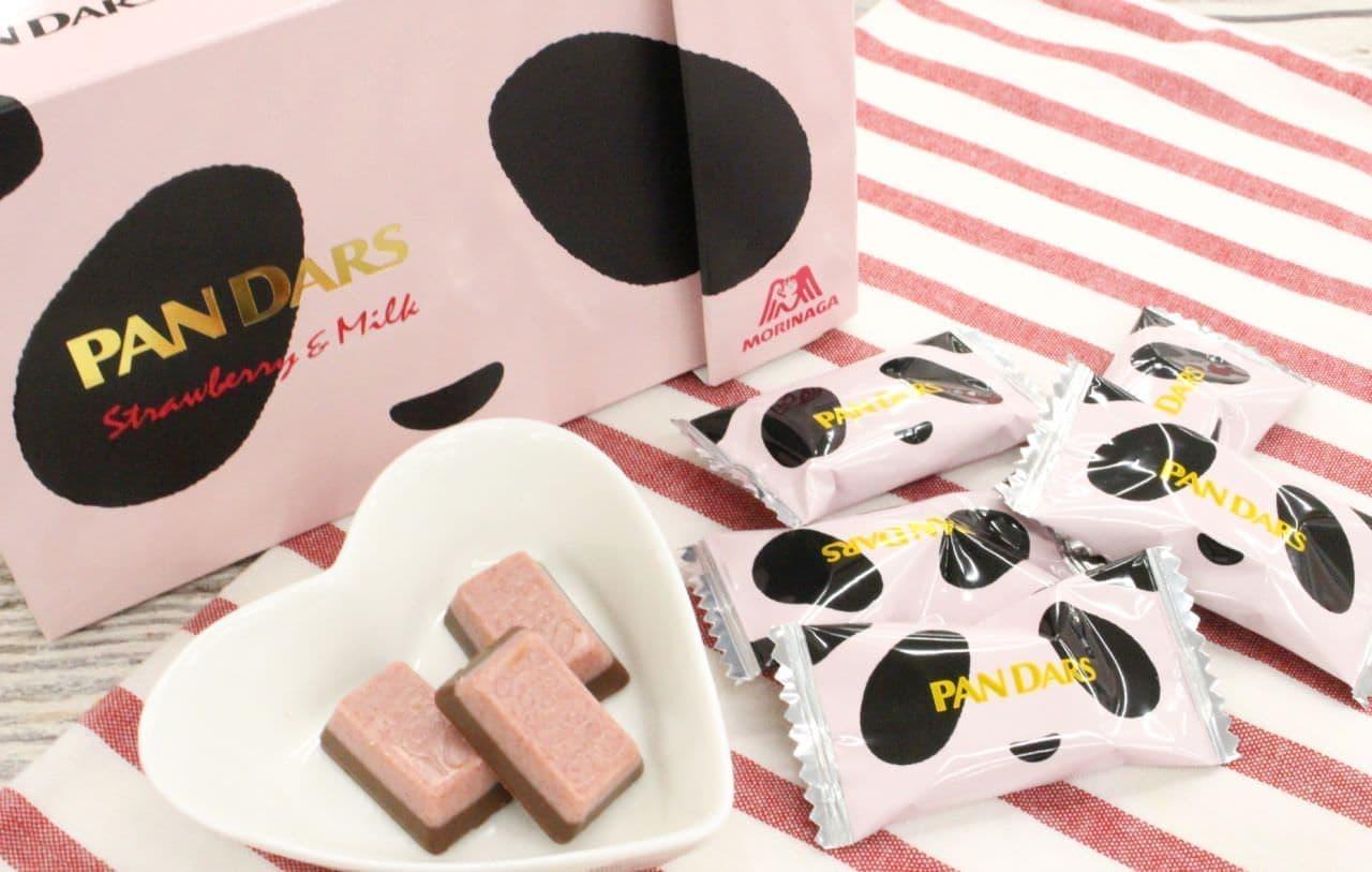 チョコレート「PANDARS パンダース」