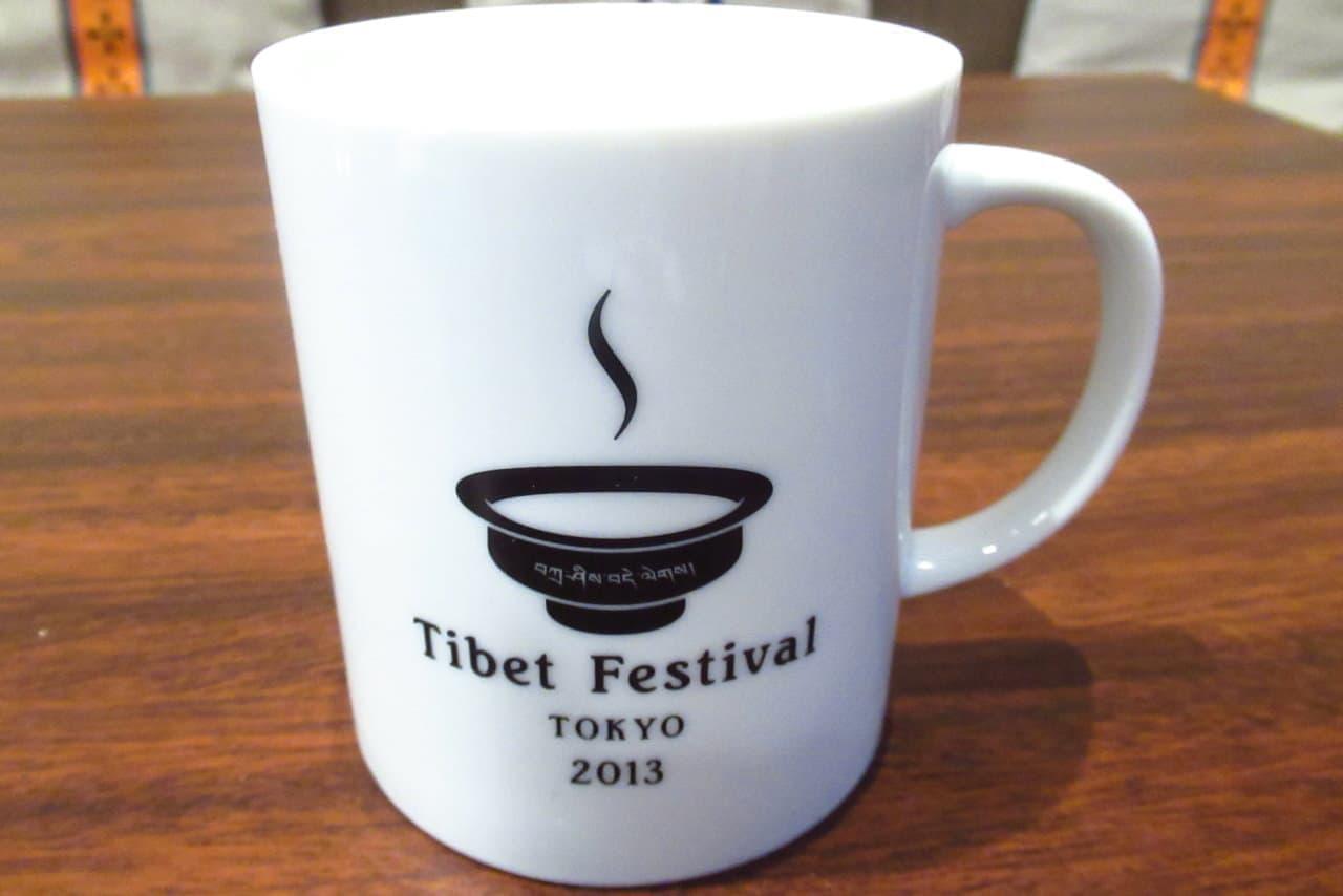 チベット料理「タシデレ」