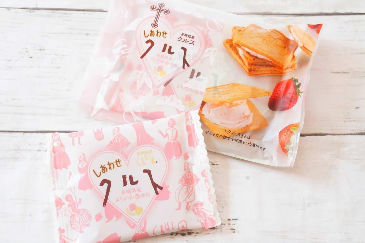 長崎銘菓「しあわせクルス」