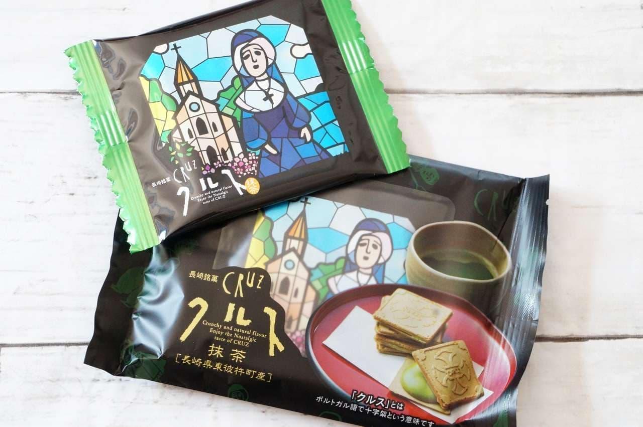 長崎銘菓「クルス 抹茶」
