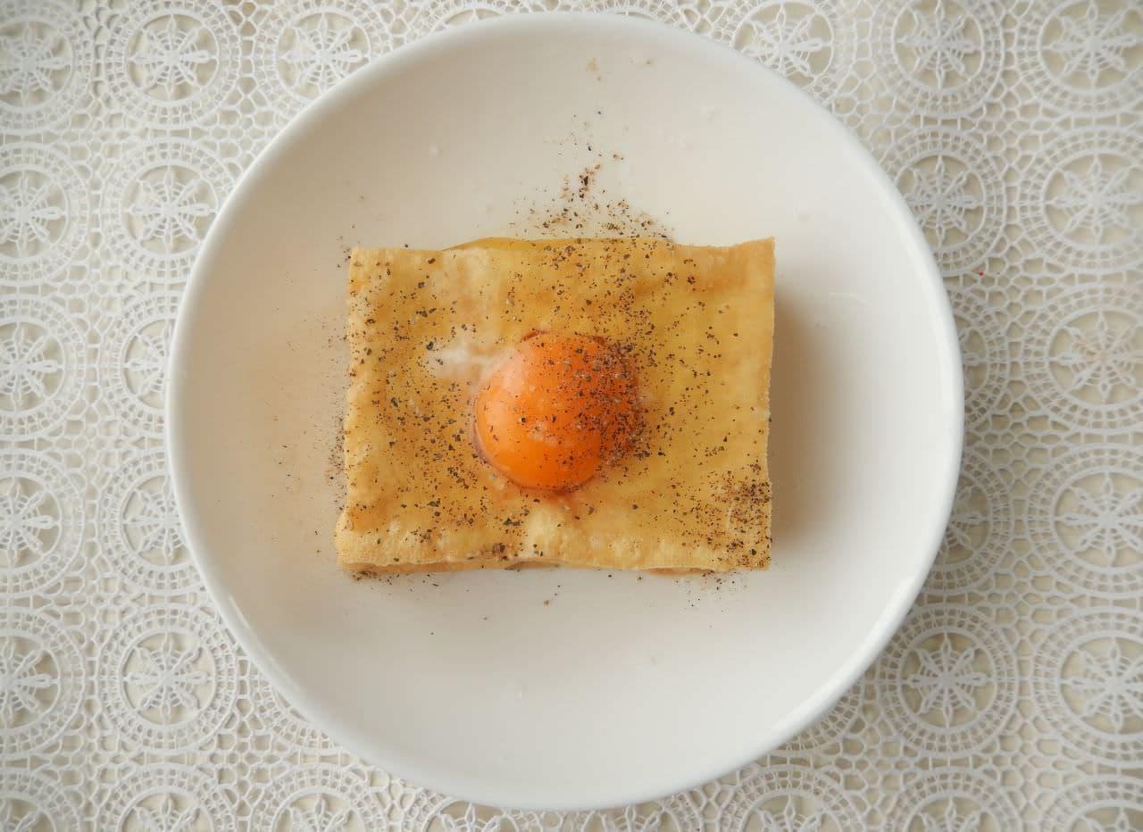 「厚揚げたまごチーズ」のレシピ