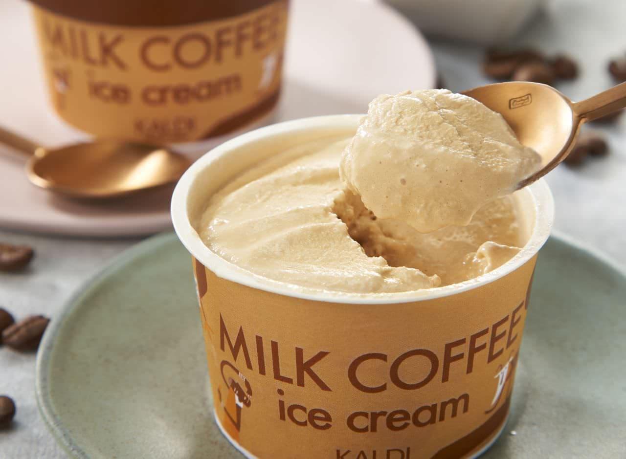 カルディ「オリジナル ミルクコーヒーアイス」