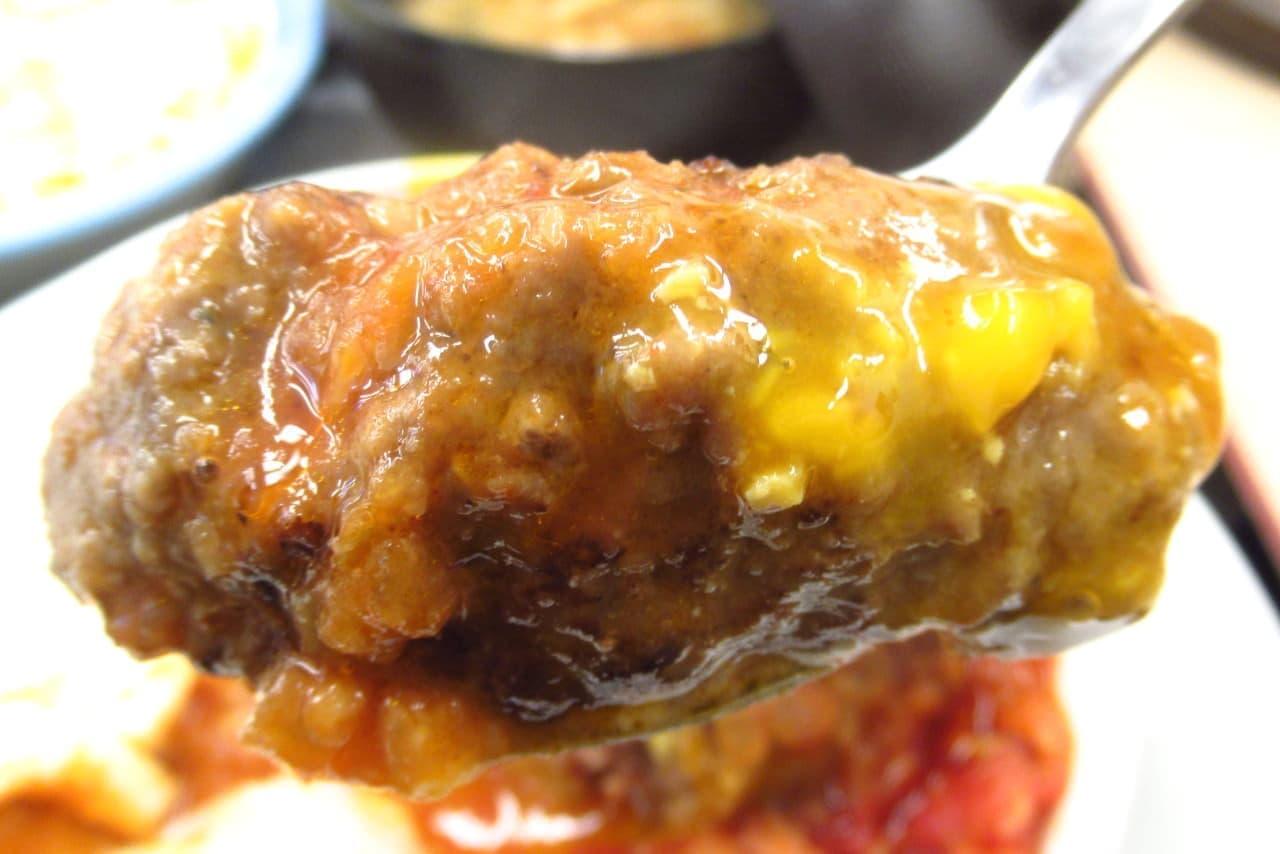 松屋「トマトフォンデュソースのビーフハンバーグステーキ」