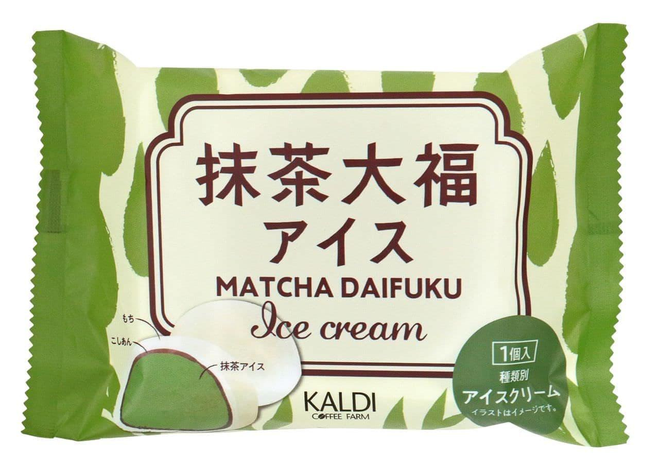 カルディ「オリジナル 抹茶大福アイス」