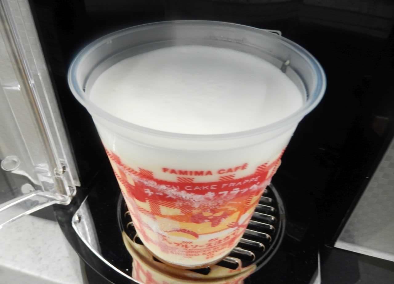 ファミリーマート「チーズケーキフラッペ(アップルソース仕立て)」