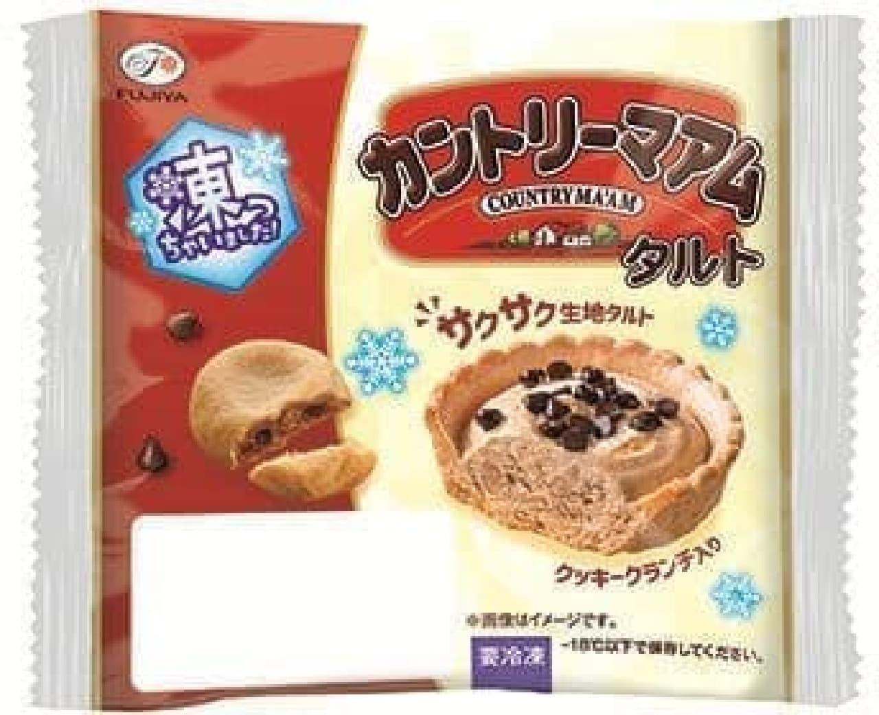 不二家洋菓子店『凍っちゃいました!』シリーズ