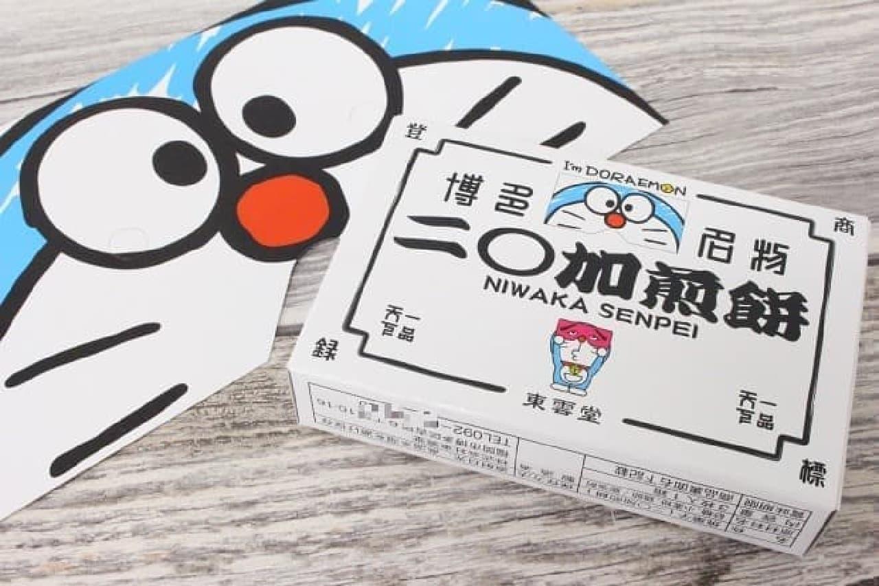 にわかせんぺい本舗 東雲堂の「I'm Doraemon 二○加煎餅」