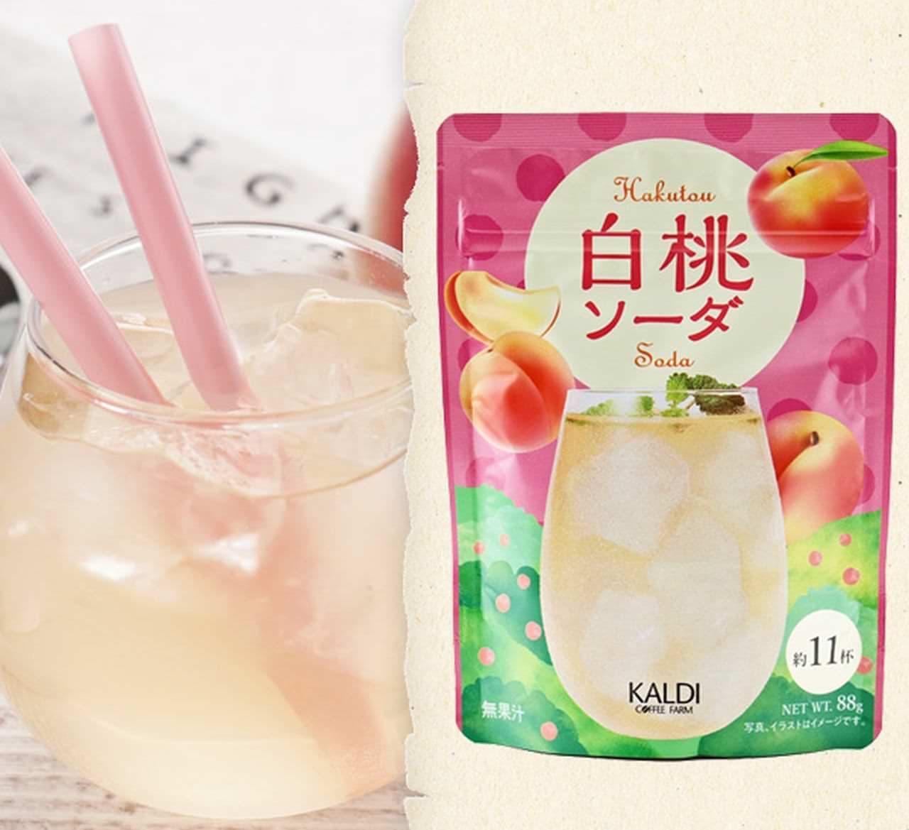 カルディ「オリジナル 白桃ソーダ」