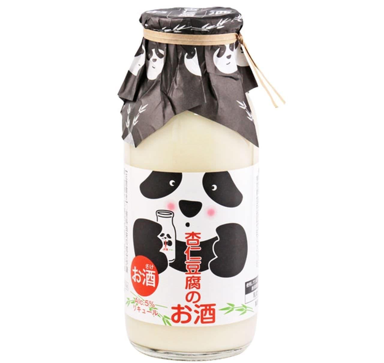 カルディオリジナル 杏仁豆腐のお酒