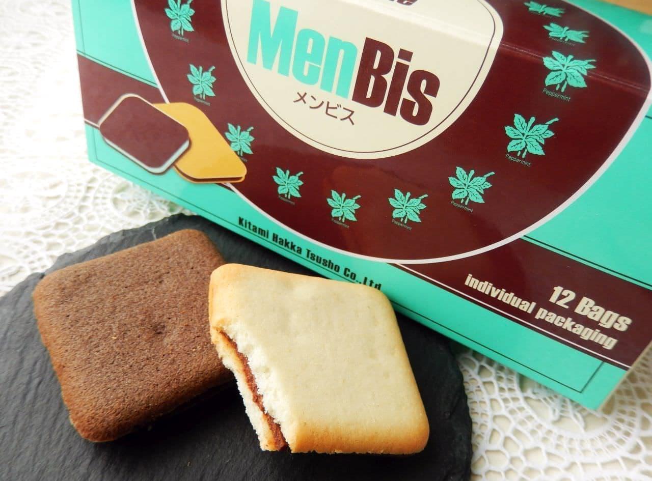 北見ハッカ「MenBis(メンビス)」
