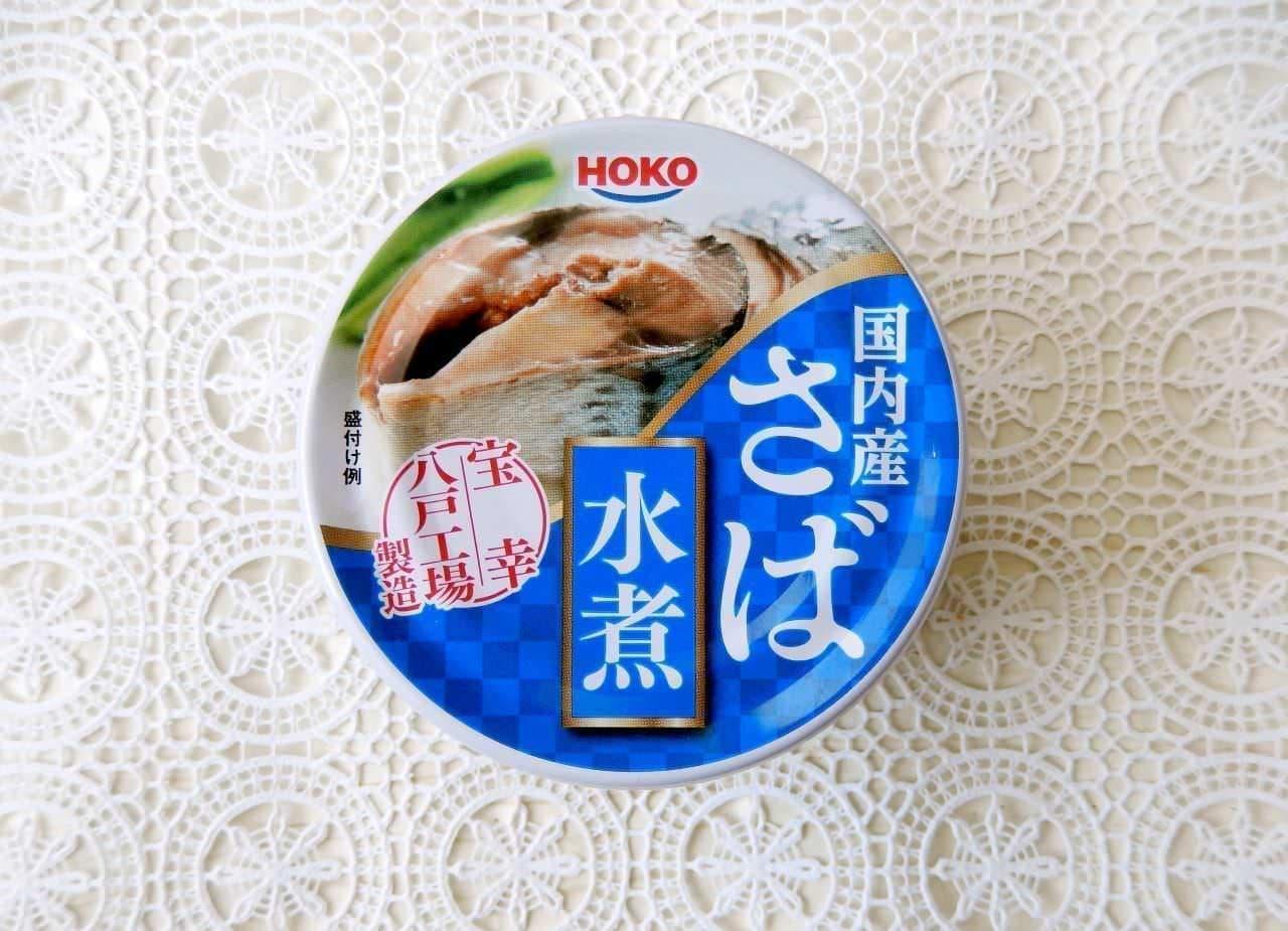 「さば缶ユッケ」の3分レシピ