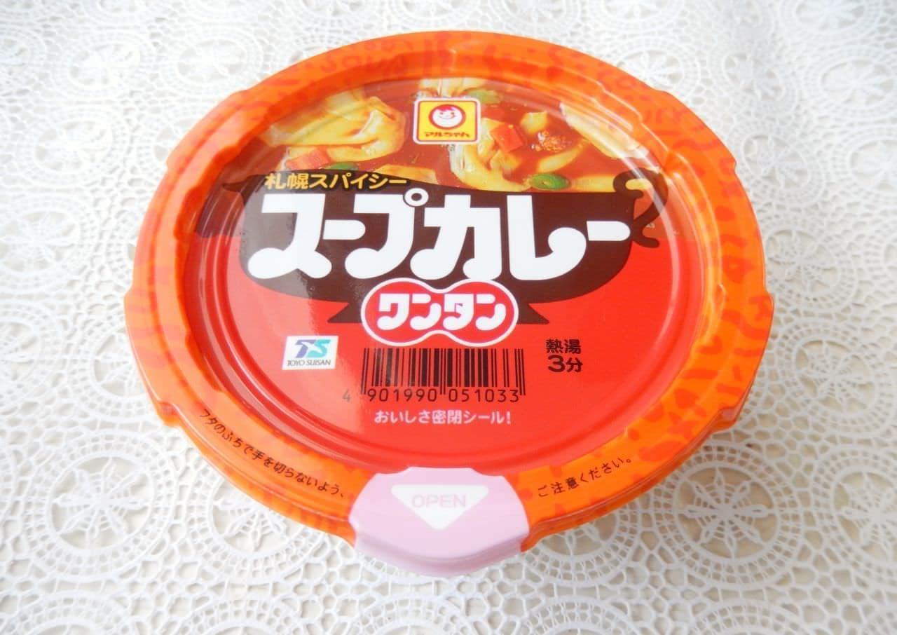 マルちゃん「スープカレー」