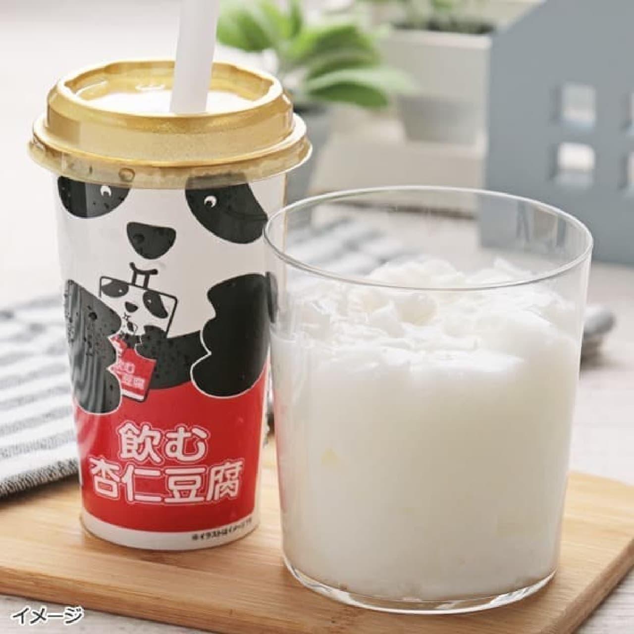 カルディ「飲む杏仁豆腐」