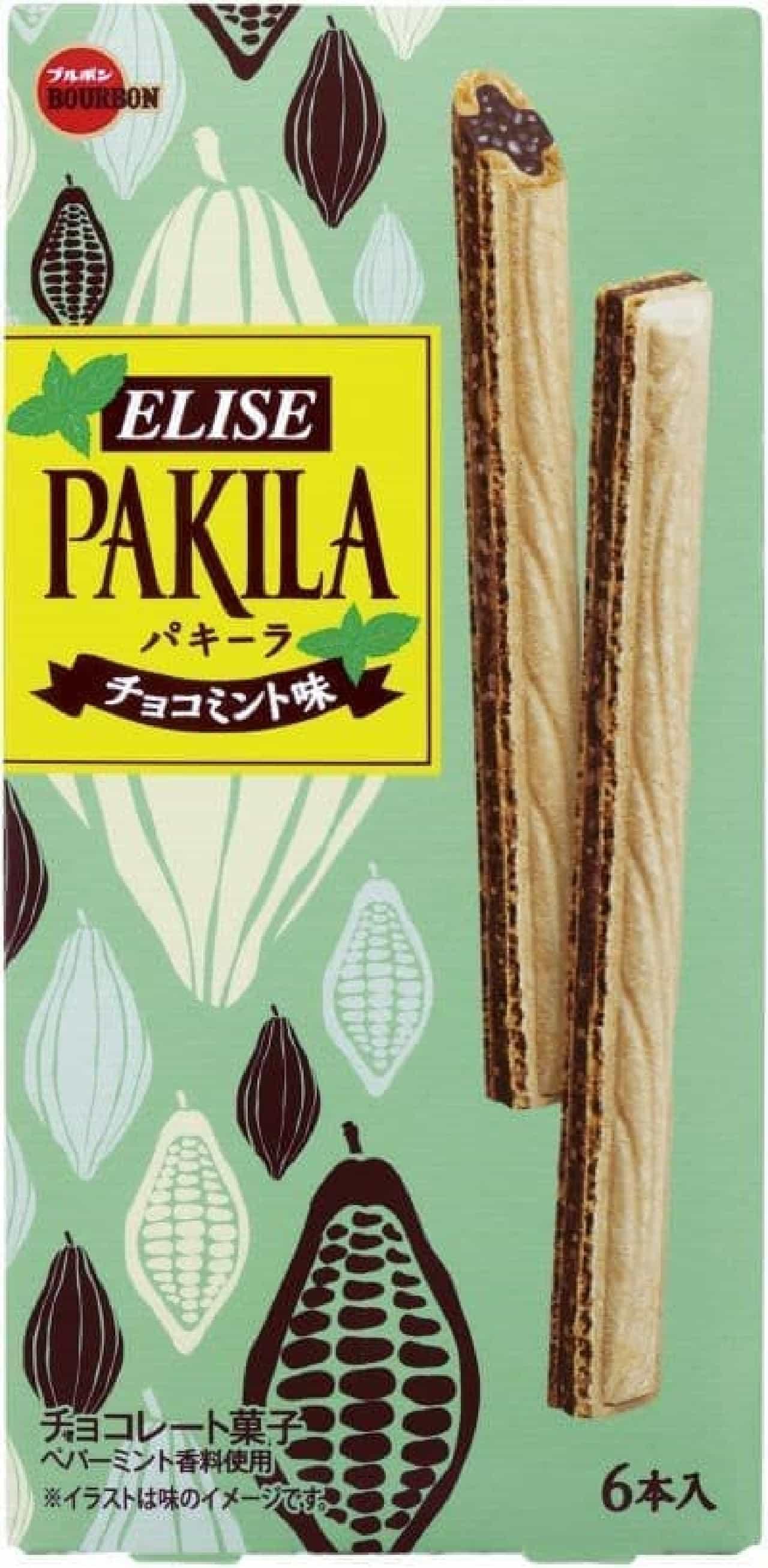 ブルボン「パキーラチョコミント味」