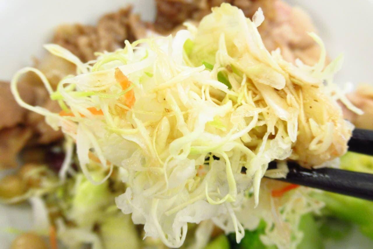 吉野家「ライザップ牛サラダ」