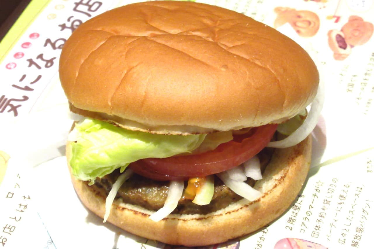 ロッテリア「ソイ野菜ハンバーガー」