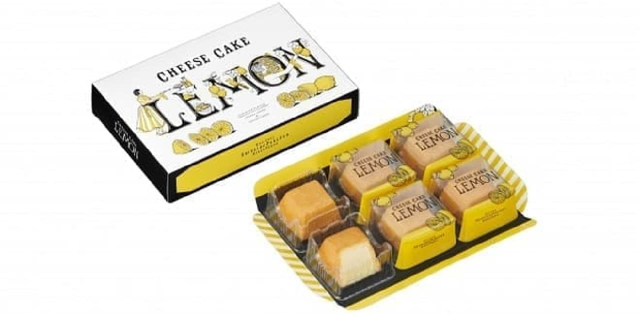 資生堂パーラー「夏のチーズケーキ(レモン)」