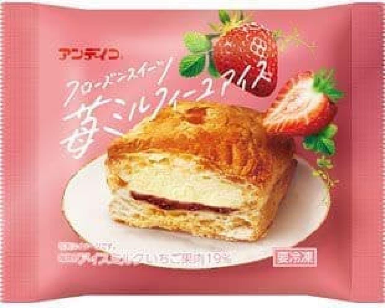 ファミリーマート「アンディコ フローズンスイーツ 苺ミルフィーユアイス」