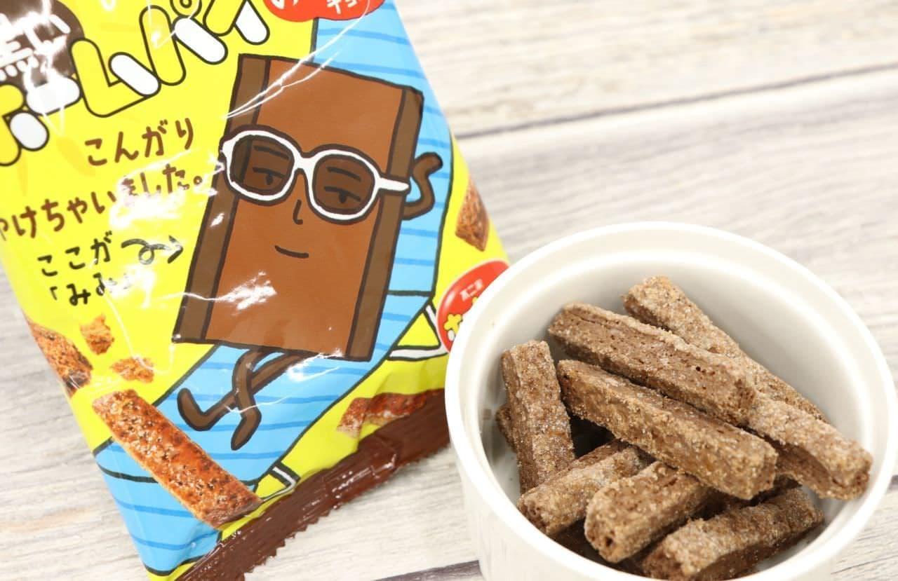 セブン「黒いホームパイのみみ チョコ味」