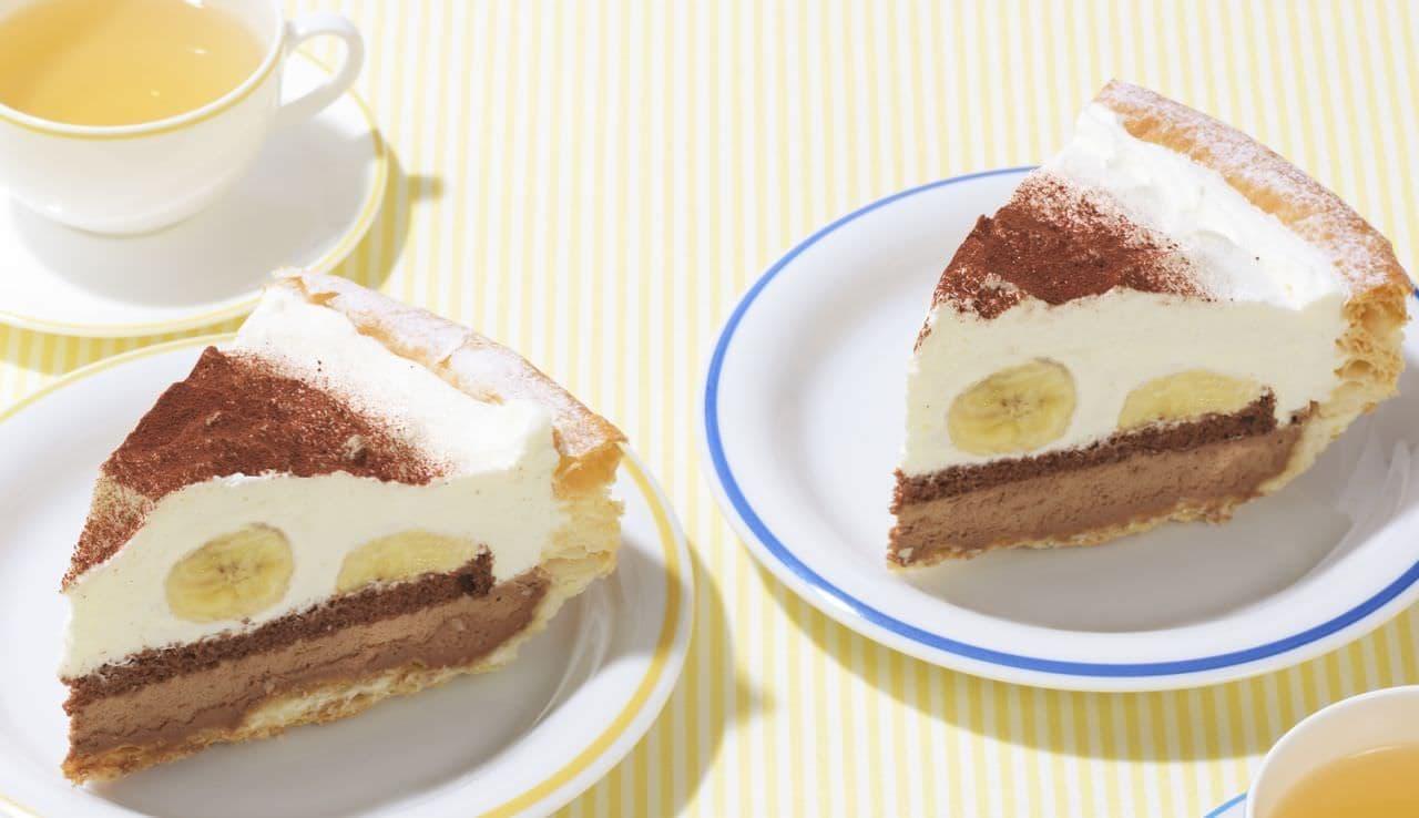 銀座コージーコーナー「夏のチョコバナナパイ」