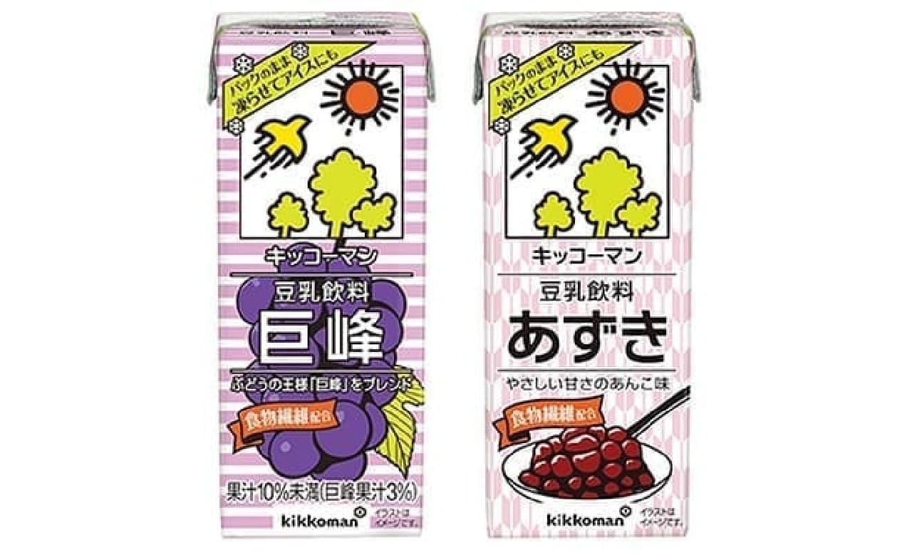キッコーマン 豆乳飲料「巨峰」「あずき」