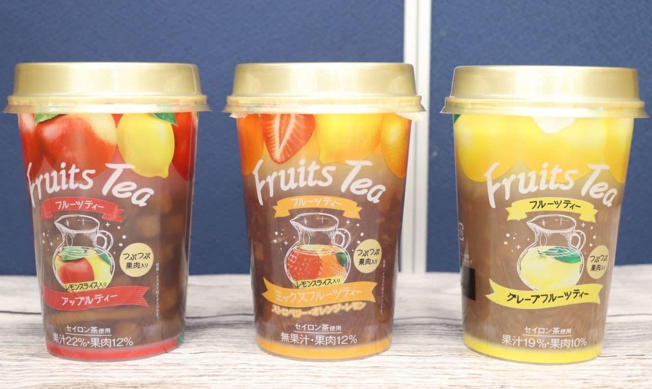 ファミマのフルーツティー3種類