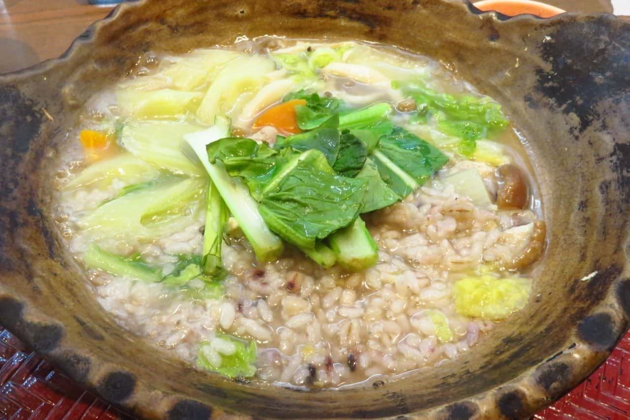 大戸屋「鶏と野菜の塩出汁ぞうすい」