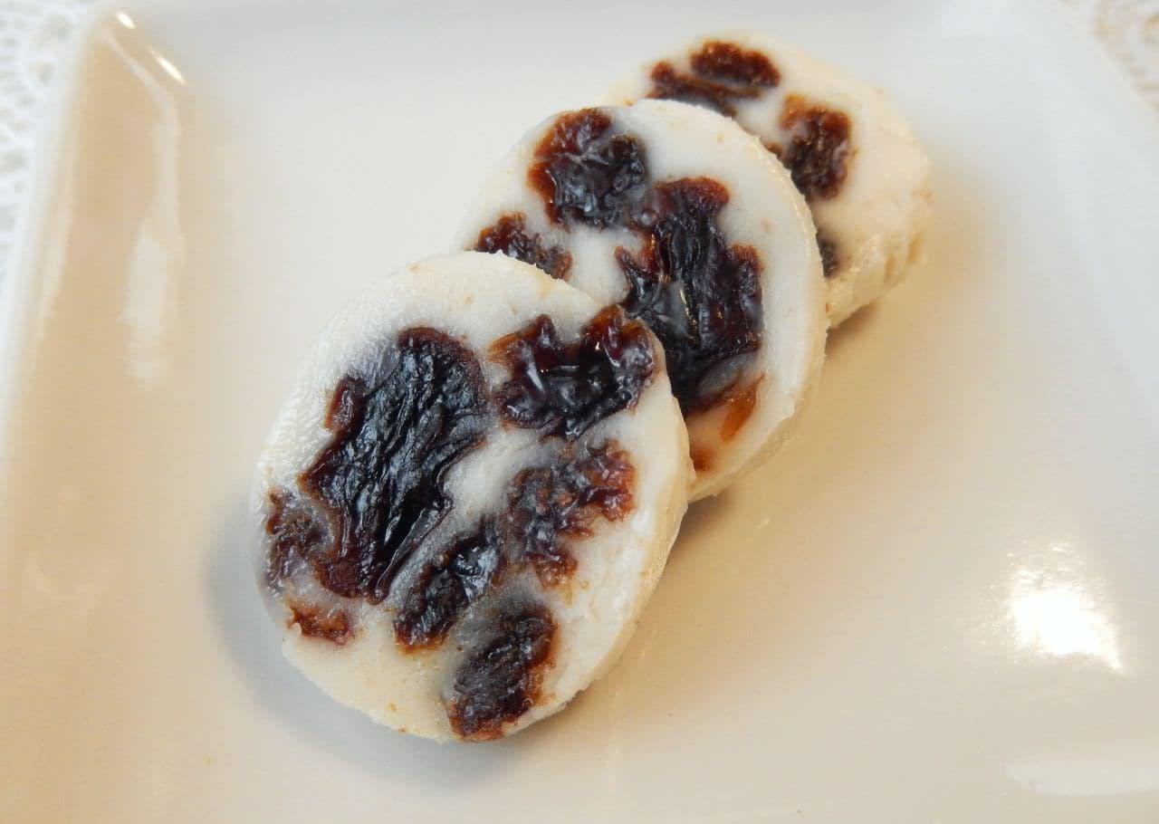 小岩井「レーズンアンドバター」