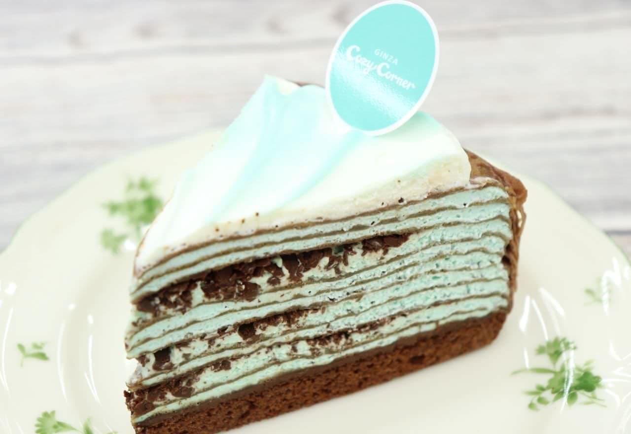 銀座コージーコーナー「夏に食べたいミルクレープ(チョコミント)」
