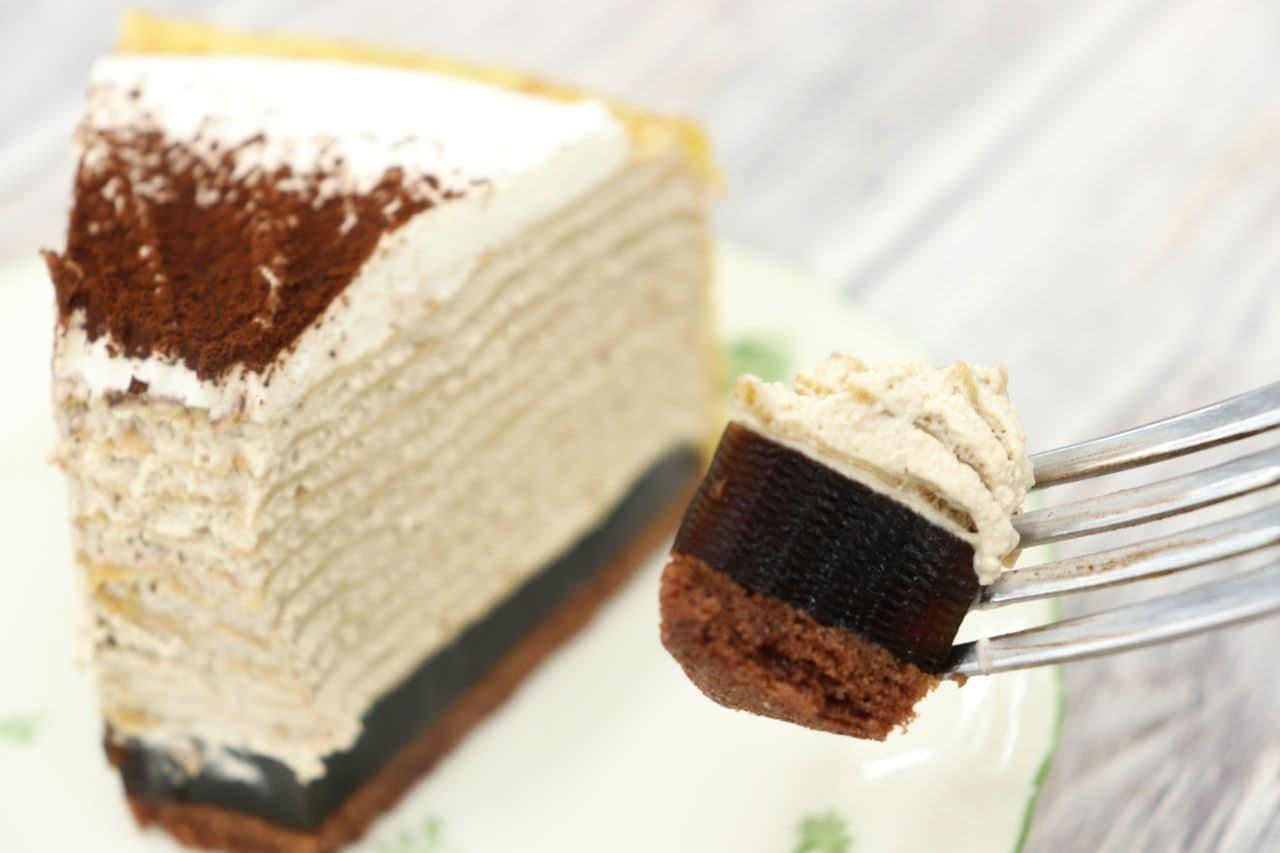銀座コージーコーナー「夏に食べたいミルクレープ(カフェラテ)」