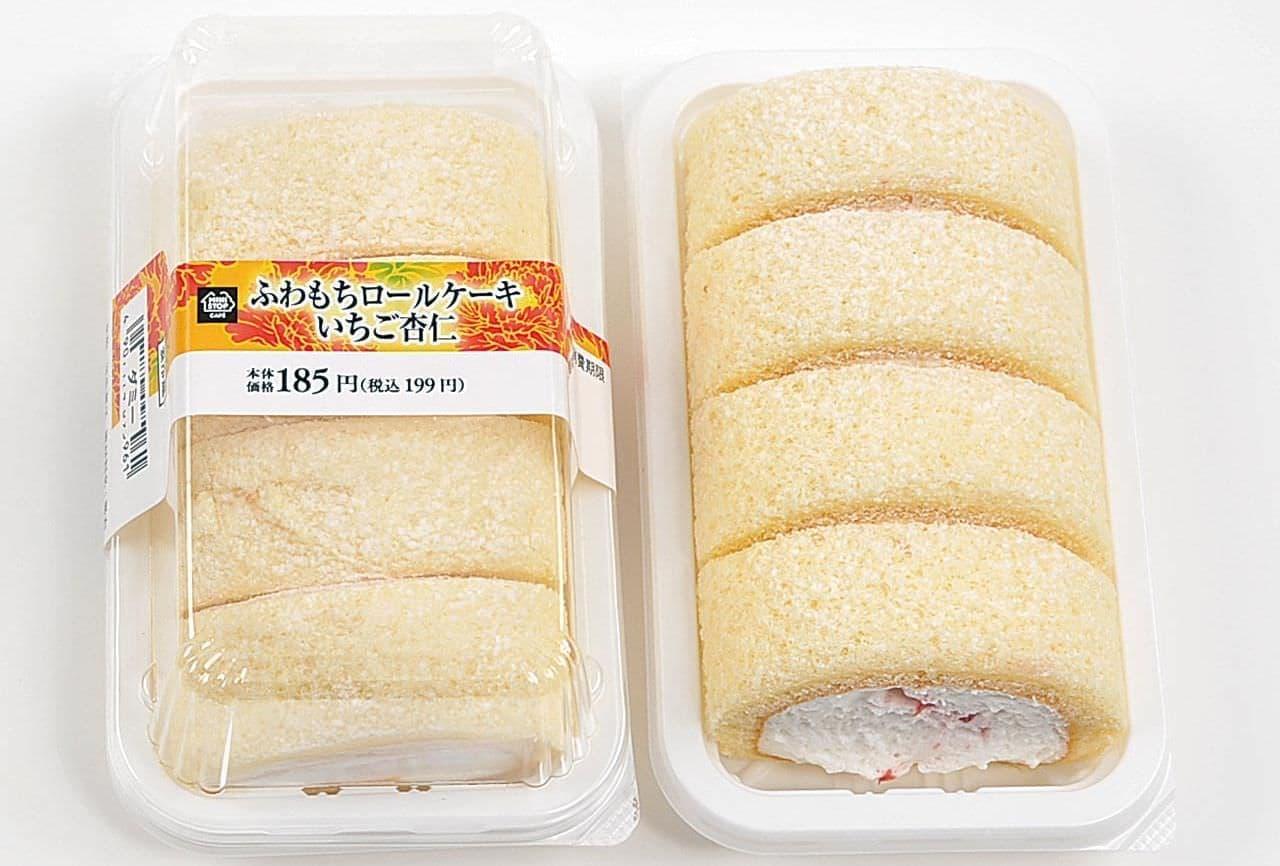 ミニストップ「ふわもちロールケーキ いちご杏仁」