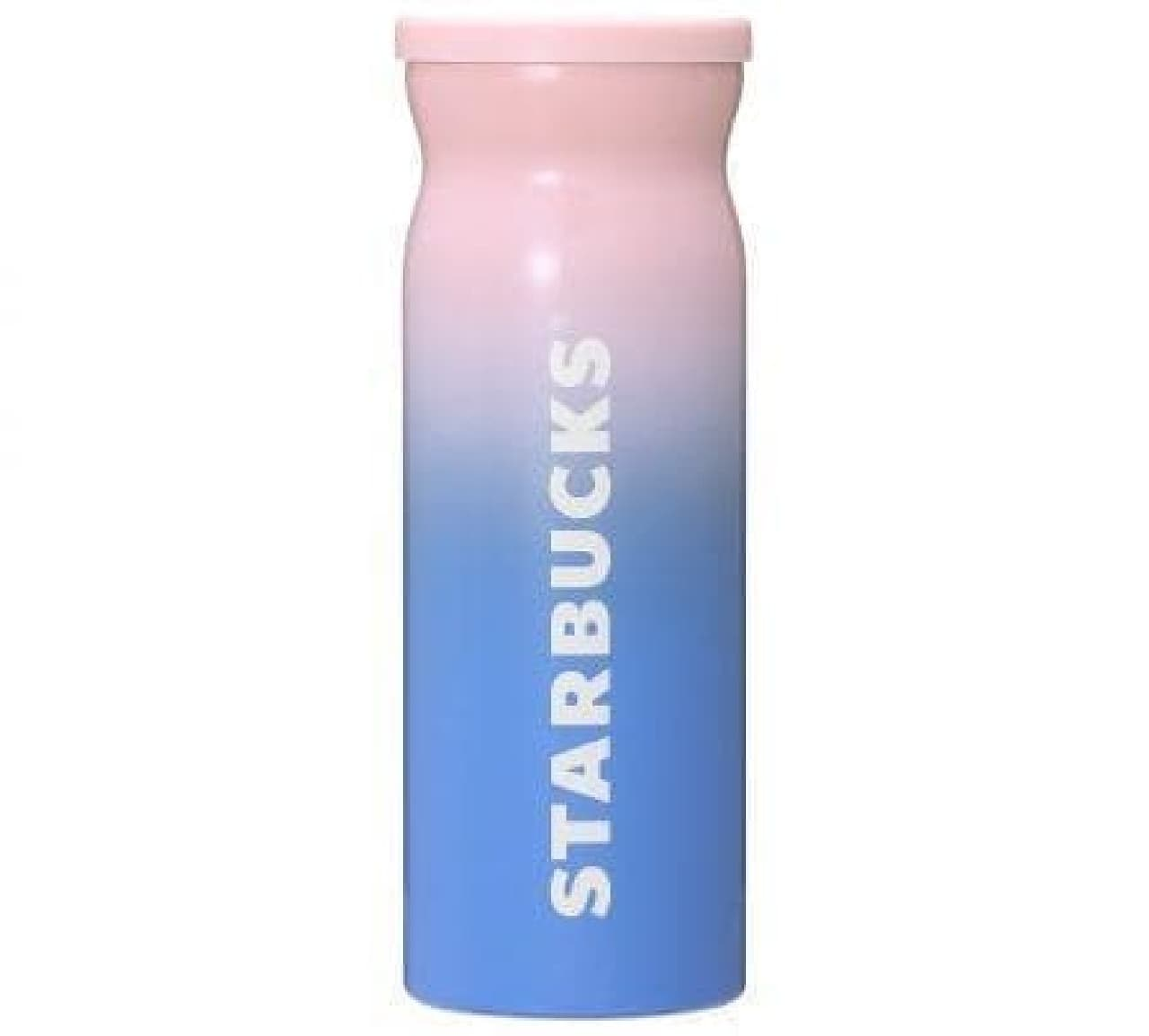 スターバックス「ステンレスボトルグラデーション355ml」