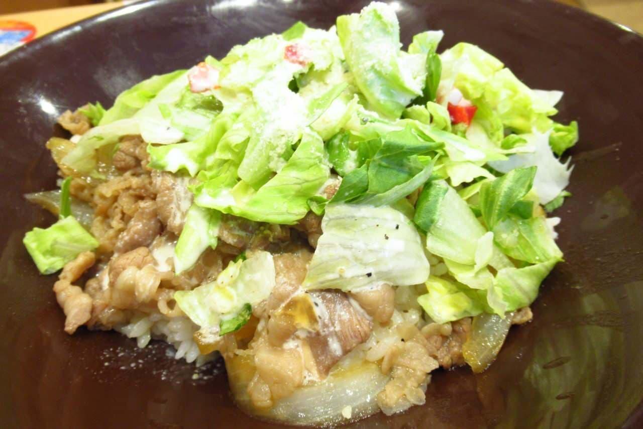 すき家の「シーザーレタス牛丼」