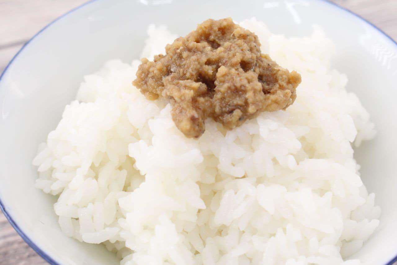 大栄魚類「新潟ディップ」