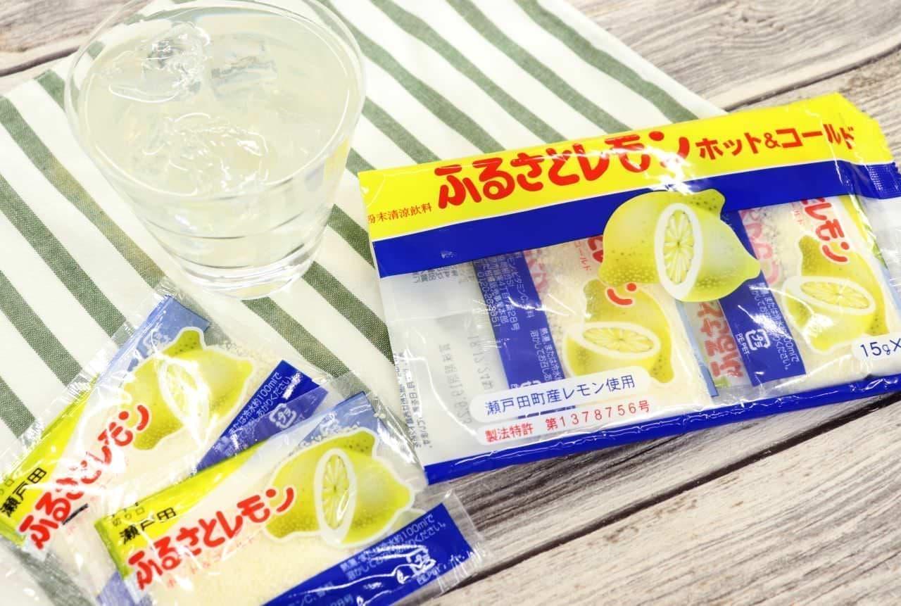 粉末飲料「ふるさとレモン ホット&コールド」