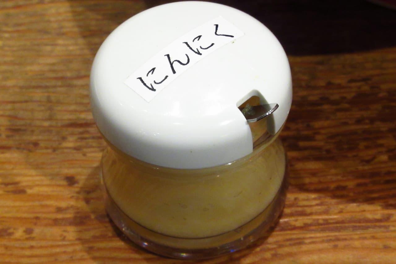 三田製麺所「台湾まぜそば」