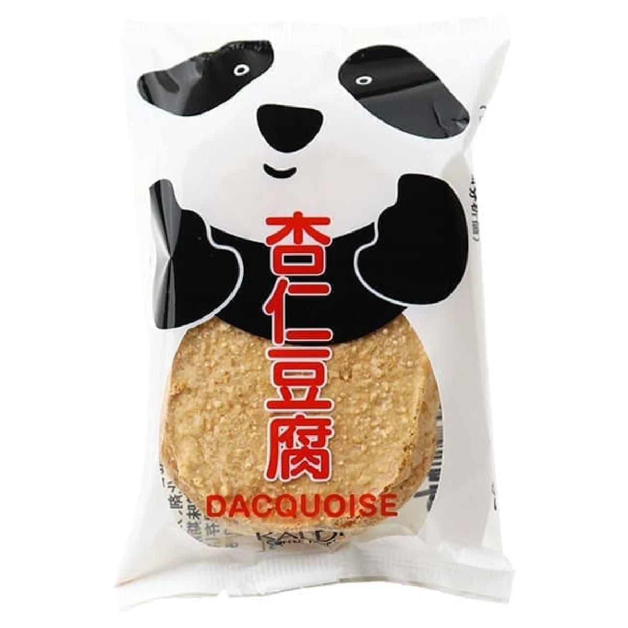 カルディ「杏仁豆腐ダックワーズ」