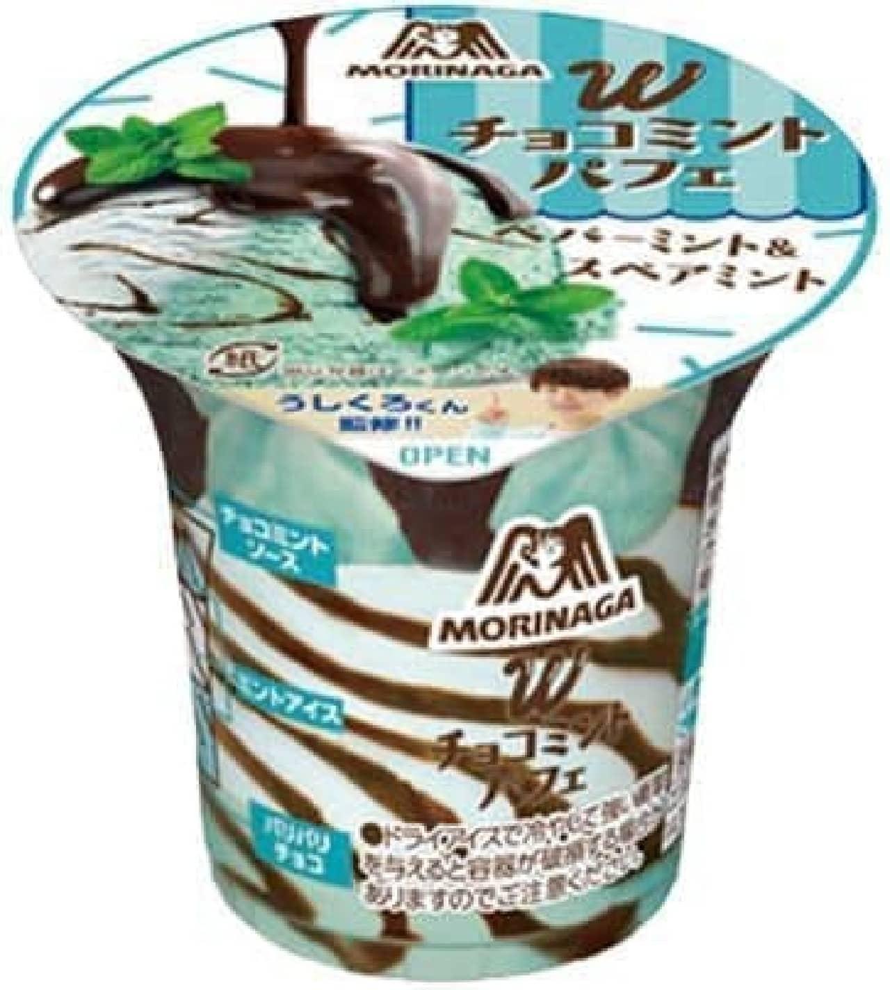 ファミリーマート「森永製菓 Wチョコミントパフェ」