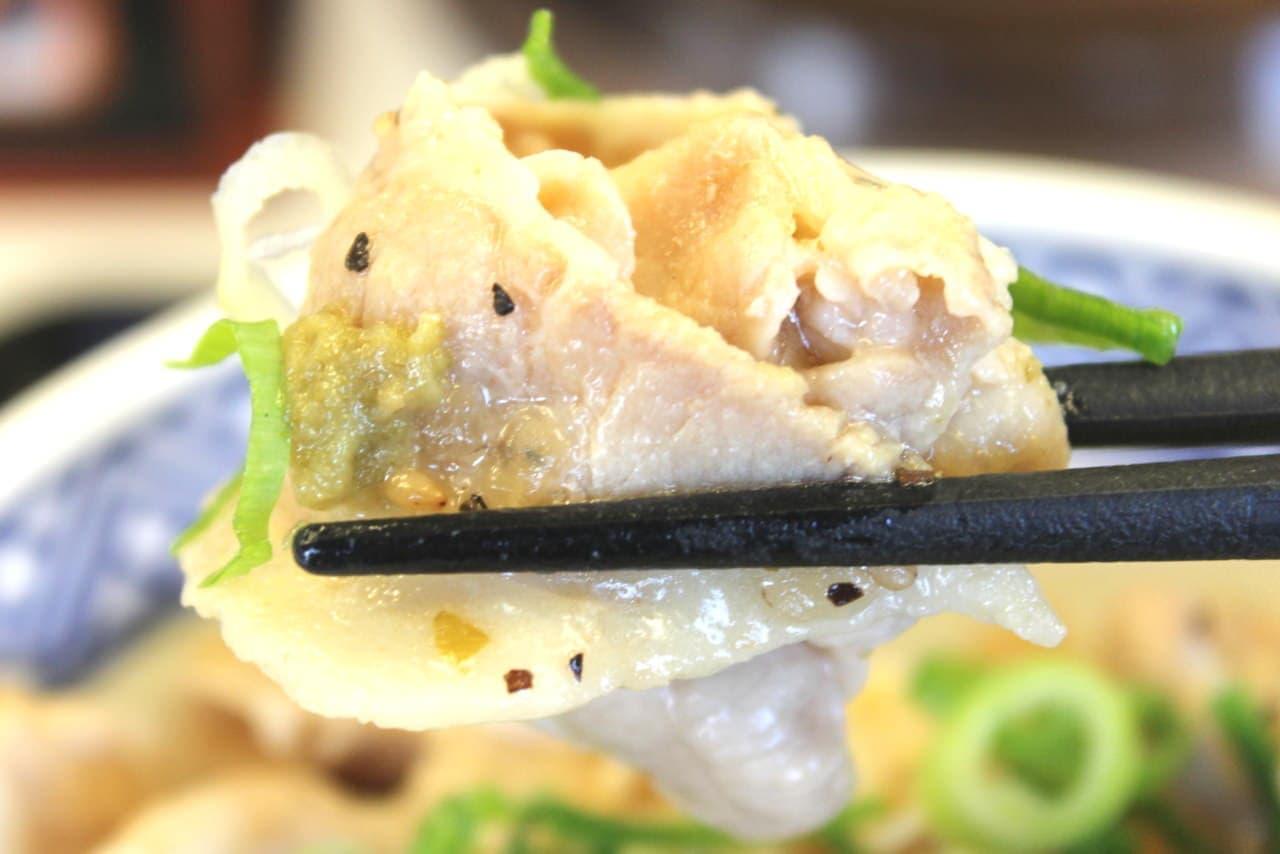吉野家「ねぎ塩豚丼」