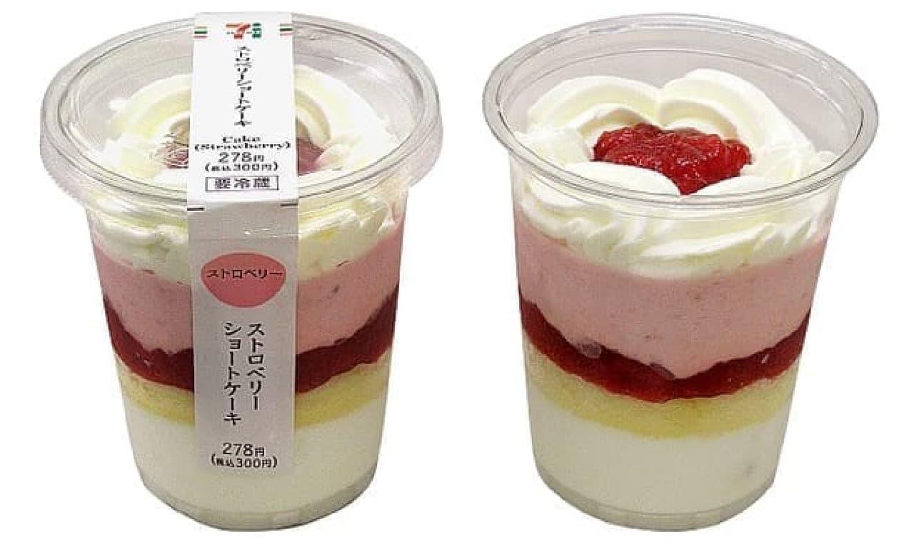 セブン-イレブン「ストロベリーショートケーキ」