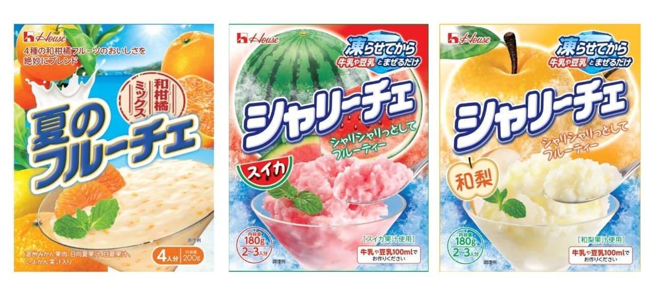 『フルーチェ』の夏季限定商品「夏のフルーチェ」と「シャリ―チェ」