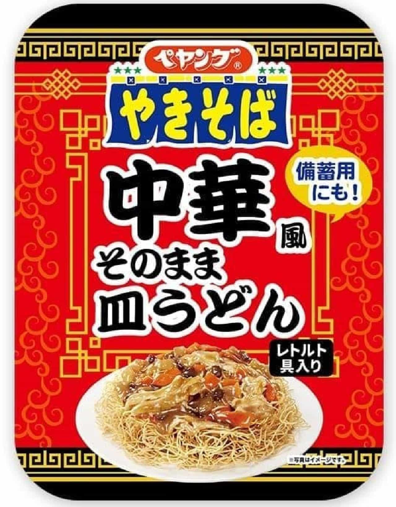 まるか食品「ペヤング中華風そのまま皿うどん」