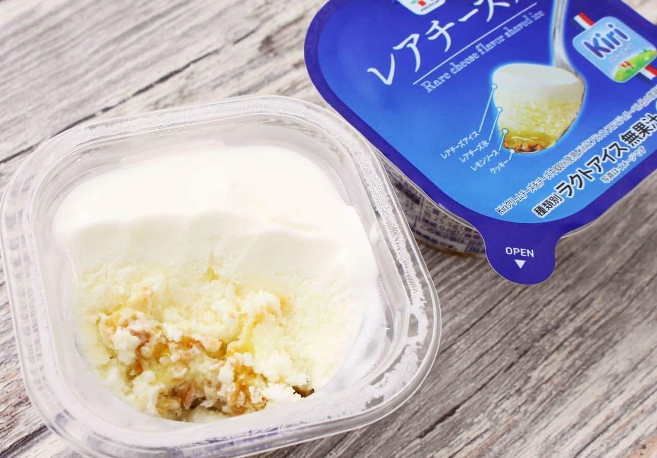 セブン-イレブン「レアチーズ氷」