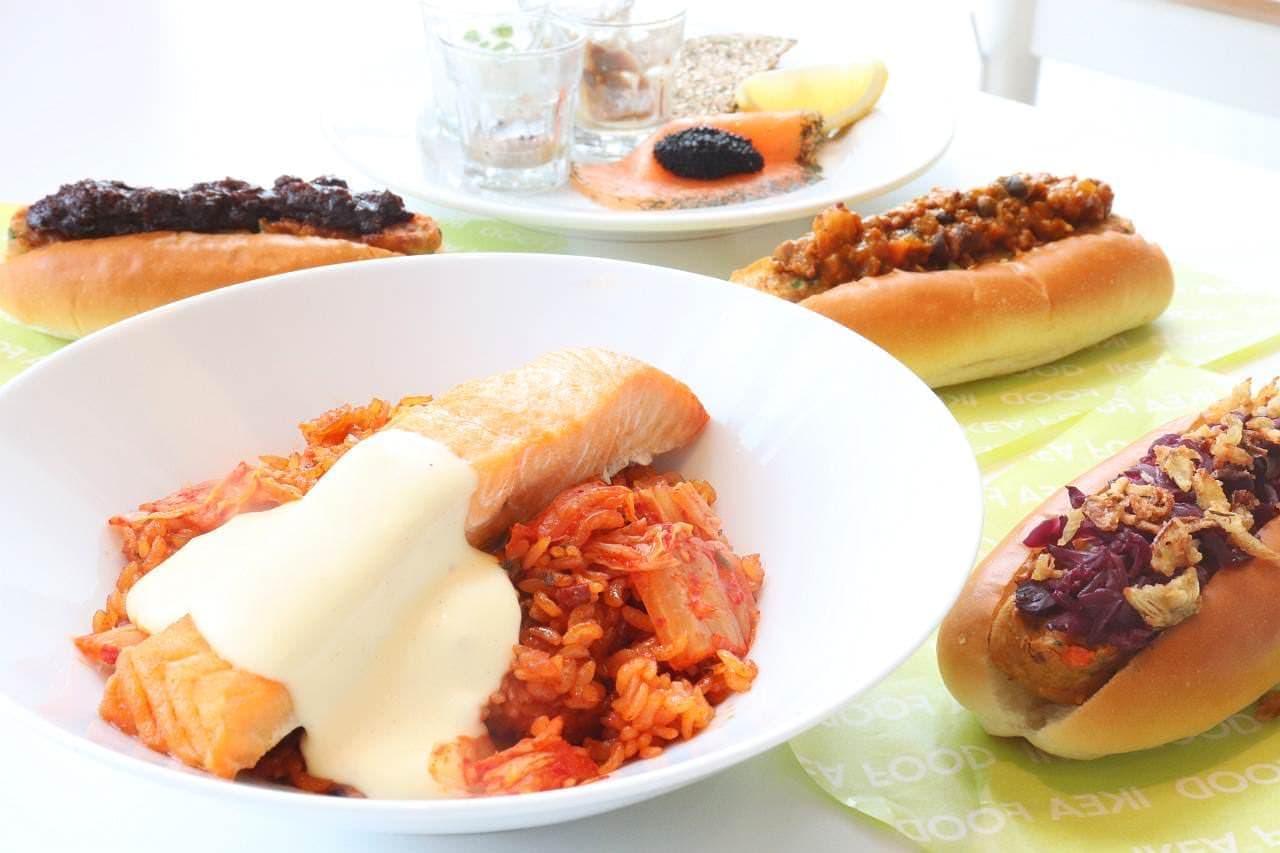 イケアの「サーモンチーズダッカルビ」と「ベジドッグ」