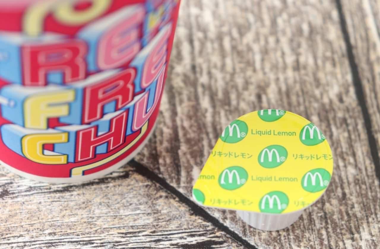 マクドナルドの「バニラシェイク」